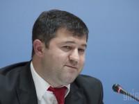 За Насирова внесли залог - 100 миллионов гривен