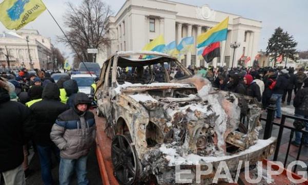 """""""Евробляхеры"""" устроили очередную акцию протеста"""