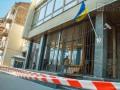 Укрнафта опровергла информацию о захвате здания