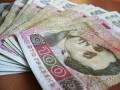 В Раде зарегистрирован законопроект о минимальной зарплате