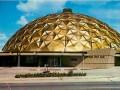 Американец заплатит $100 тыс. ради избавления от своего уникального дома-купола