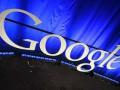 Одна из крупнейших сделок в Британии: Google приобрел гектар земли под постройку штаб-квартиры