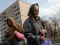 Жителям Краматорска и Славянска выплатили 135 млн грн пенсий и зарплат