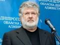 Московский суд оставил под арестом имущество Коломойского