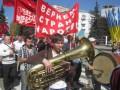 КПУ готовит акцию до 20 тысяч человек 1 мая в Киеве
