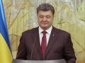 Порошенко высказался о роли Ленина в жизни Харькова (видео)