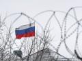 В МинВОТ назвали стену от РФ странным проектом: