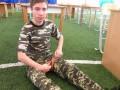 МИД Украины требует от РФ допустить врачей к Грибу