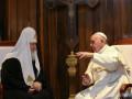 Исторический момент. Первая встреча Папы Франциска и патриарха Московского Кирилла