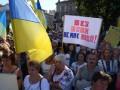 Завтра состоится диктант национального единства, посвященный Дню украинского языка
