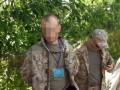 На Донбассе задержан офицер спецподразделения ГФС Фантом