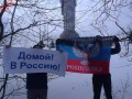 И не надо Шатуна: в Киеве сепаратисты фотографировались с флагом ДНР