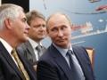 Путин проводит встречу с Тиллерсоном