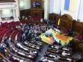 Оппозиция заблокировала трибуну Рады и скандирует Банду геть!