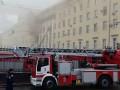 В Москве вспыхнуло здание Минобороны РФ
