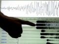 В Колумбии произошло землетрясение магнитудой 7,4