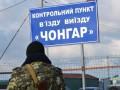 Оккупанты запустили фейк об ужесточении пропуска в Крым
