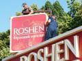 В Киеве начали сносить киоск-магазин Roshen