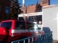 В России произошел взрыв на Пензенской ТЭЦ, есть погибшие