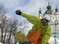 Я-Корреспондент: АндреевSKI спуск или Киевский ответ Буковелю
