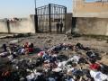 МИД: Расследовать катастрофу самолета должен Иран