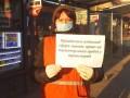 В Одессе медики могут пользоваться общественным транспортом вне очереди