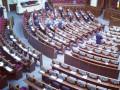 Раду могут разогнать: ТОП-5 распущенных парламентов