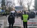 Мораторий на продажу земли: Под Радой проходят два митинга