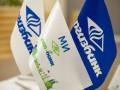 Ипотечный офис Укргазбанка уже выдал украинцам почти 500 сертификатов на сумму 272, 7 млн грн