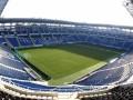 Фонд гарантирования вкладов планирует продать стадион Черноморец