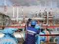 Газпром остановил поставки газа в Украину