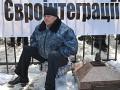 Стало известно, сколько украинцы зарабатывают на митингах