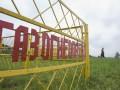 На фоне грез правительства о самообеспечении добыча газа в Украине растет минимальными темпами