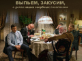 Встреча Зеленского с Коломойским: Реакция соцсетей