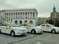 Такси в Украине может подорожать в несколько раз