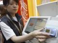 В Японии тестируют минимаркеты без кассиров