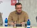 Новый министр финансов заявил, что Украина продолжит сотрудничать с МВФ