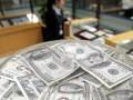 Экономика США укрепляется, но пока остается уязвимой для потрясений - глава ФРС