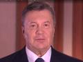 Янукович отозвал своих адвокатов из Украины