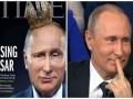 Вместо президента Верховный правитель: Изменения в Конституции РФ