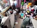 В Харькове гражданин Нигерии избил и ограбил продавца