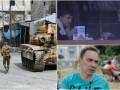 Итоги 13 декабря: эксперимент с Савченко, задержание полковника ВСУ и мир в Алеппо