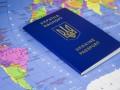 Украина обошла Россию в мировом рейтинге паспортов