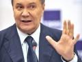 У Путина обещают уточнить статус Януковича в РФ:
