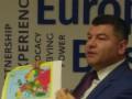 Глава Укртрансбезопасности, выступая в ЕВА, показал карту с