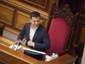 ВР одобрила законопроект Зеленского по судебной реформе