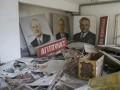 СБУ обнародовала архивные документы об аварии на ЧАЭС
