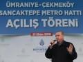 Эрдоган расскажет о расследовании убийства Хашогги