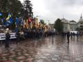 Под Радой националисты протестуют против законов Порошенко