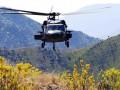 В Пакистане упал вертолет с дипломатами на борту, есть жертвы